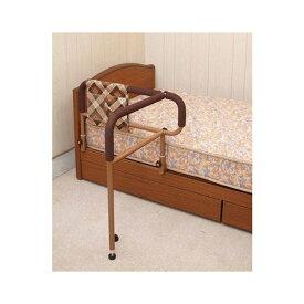 吉野商会 ささえニュータイプ 移動バー付 (ベンリーバッグ付き)ベッド用手すり