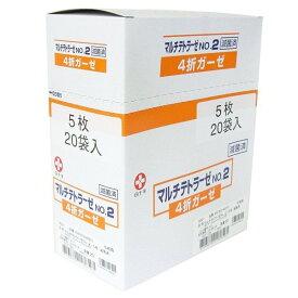 白十字 マルチテトラーゼ No.2-5枚 20袋入 (滅菌済 医療ガーゼ)