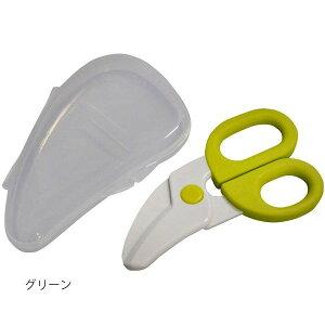 離乳食フードカッター/グリーン(スケーター)