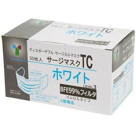 サージマスクTC 50枚入/ホワイト(竹虎)