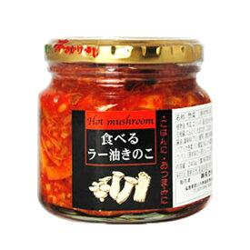 食べるラー油きのこ 240g×5個*