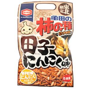 東北限定 柿の種 田子にんにく味 5袋入り×3点セット*