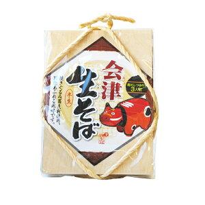 会津生そば (半生) 3人前×2袋*