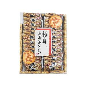 福島長寿豆せんべい 大 ×2箱*