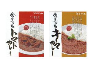 会津地鶏トマトカレー・キーマカレー10個セット(トマト5個・キーマ5個)*