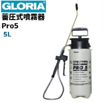 格罗利尔Pro5