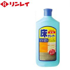 ワックス前に、普段の掃除にも!リンレイ オール床クリーナー 1L (床用洗剤) 【そうじ用品 清掃用品 掃除用洗剤】