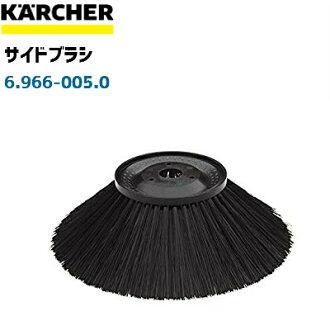 旁边刷子标准6.966-005.0(6966-0050)(suipa KM70/20、KM70/30CBp用)