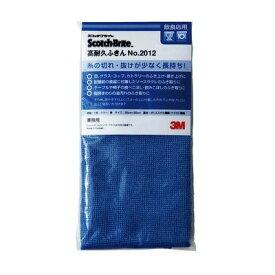 スコッチ・ブライト 高耐久ふきんNO.2012 青 FUKIN2012 BLU 50枚