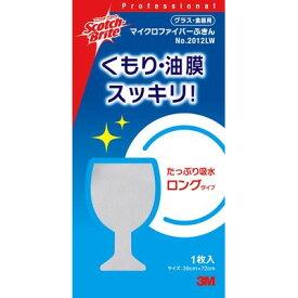 スコッチ・ブライト グラス・食器用 マイクロファイバーふきん NO.2012LW 白 FUKIN2012 LW 120枚
