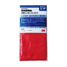スコッチ・ブライト 飲食店用高耐久ふきんNO.2012 赤 FUKIN2012 RED 50枚