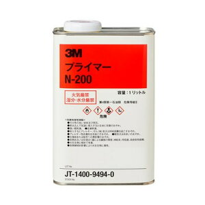 3M プライマー N-200 (褐色透明)  N200 1L 6缶