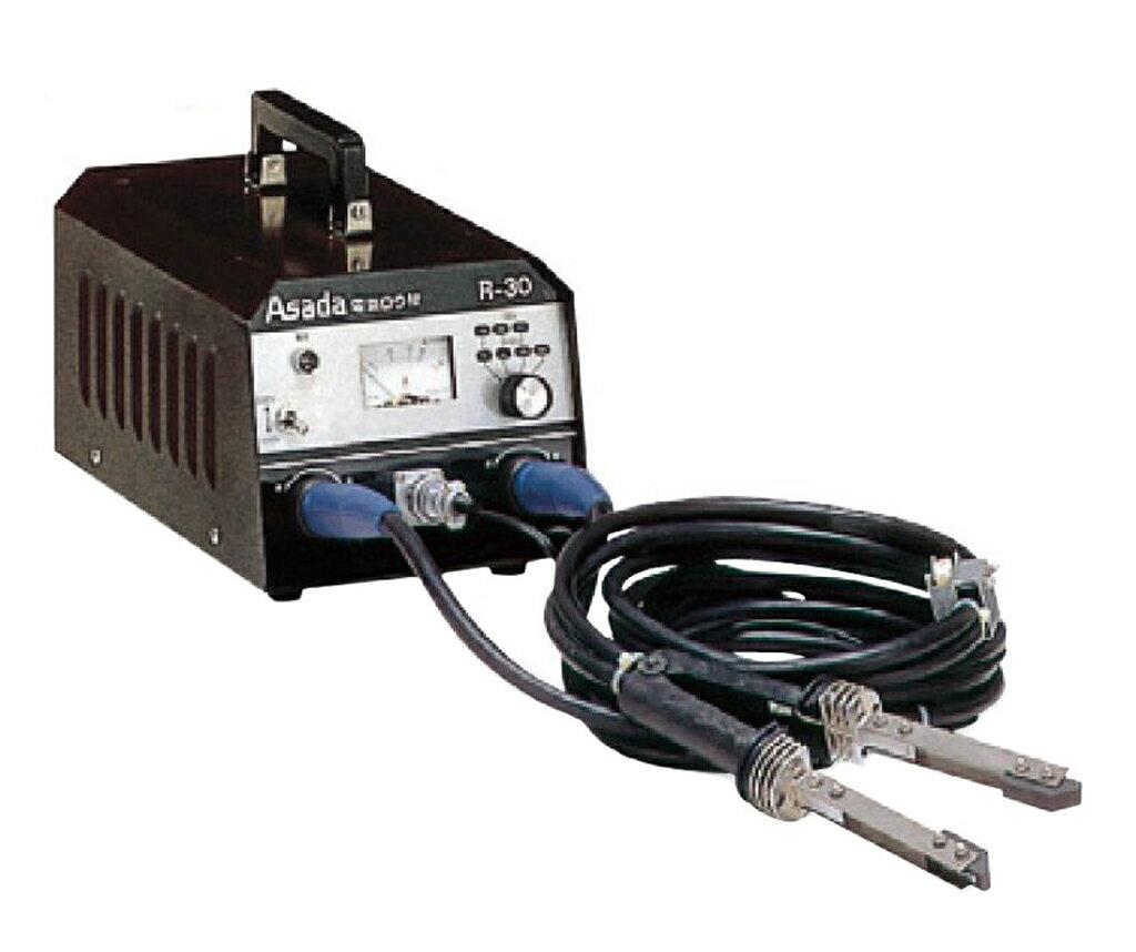 アサダ 電気ロウ付機 27003 R-30
