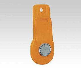 1-8611-21 ボタン型クールメモリSEC-CD16TB