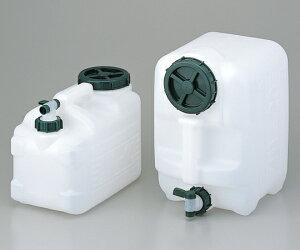 1-9402-02 水用ポリタンク マグナムワイド20L