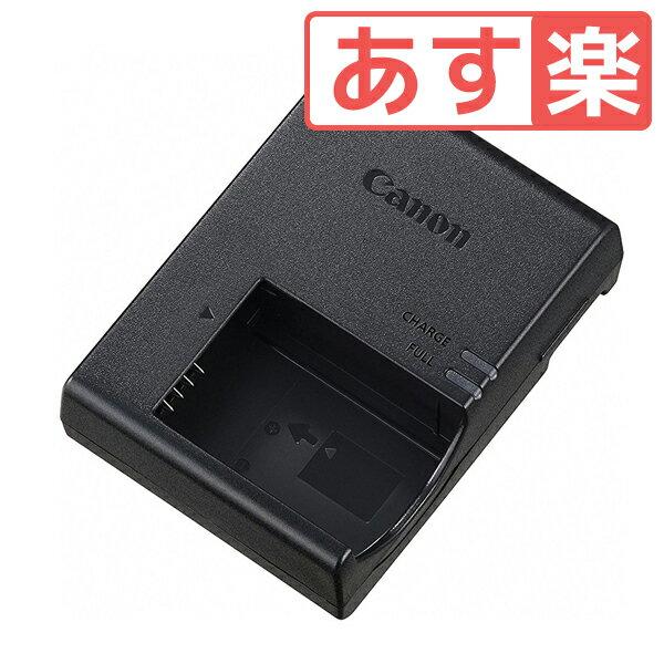 【あす楽】Canon バッテリーチャージャーLC-E17 【純正】新品/箱なし