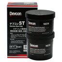 デブコン ST ステンレス パテ 1ポンド(0.45kg)セット DV10270