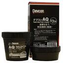 デブコン AQ 500g DV16115 【あす楽】