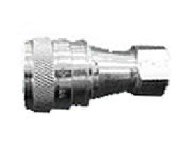 オートカップ YSP型 ソケット S-450 ステンレス (SUS304) シール材質 (ニトリルゴム)