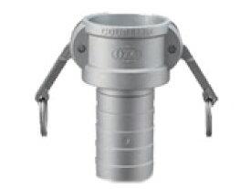 小澤物産 OZ-CP プラスチックホース用カプラー アルミ 80A