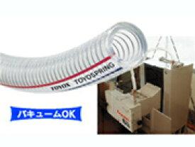 トヨックス トヨスプリングホース TS 定尺品 TS-100 100mm×118mm×10m