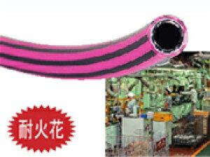 トヨックス エアホース トップランホース TH カット品 TH-6 6.3mm×10mm×50m
