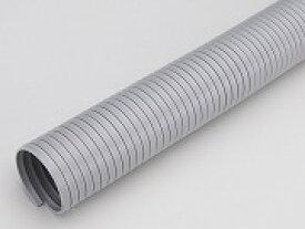 カナフレックス 硬質ダクトN.S. カット品 65径