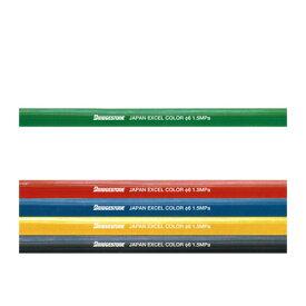 ブリヂストン ゴムホース エクセルカラーホース 緑 9径×40m