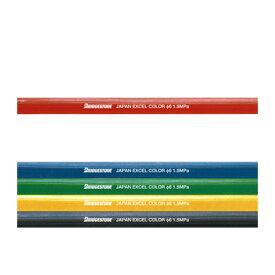 ブリヂストン ゴムホース エクセルカラーホース 赤 5径×20m