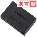 【あす楽】Canon バッテリーパック LP-E17 【純正】新品/箱なし