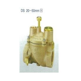 兼工業 KK−DS定水位弁【子弁20A・圧力0.03〜1.0MPa・流体水・CAC406】 25A