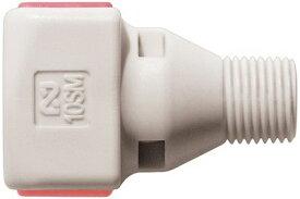 キューブカプラ SPC-10SM-PNK ピンク 65139