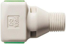 キューブカプラ SPC-10SM-GRN 緑 65140