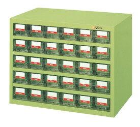 サカエ ハニーケース・樹脂ボックス HFS−30TL