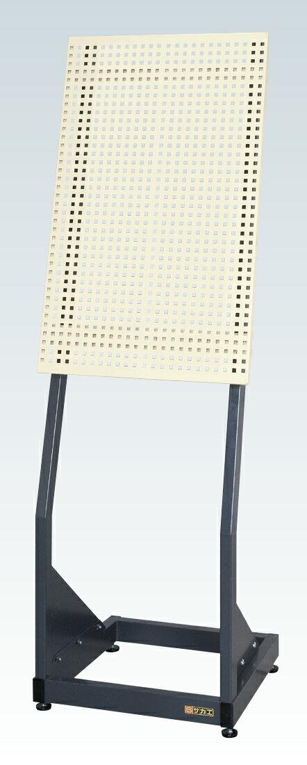 サカエ パンチング傾斜スタンド PKS−585PI