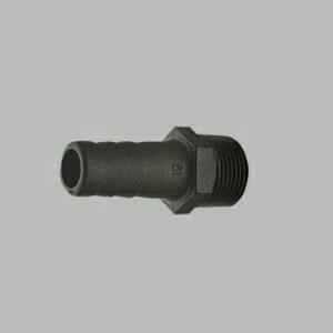 三栄水栓 PCホースニップル PT280-32