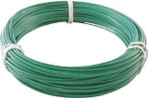 TRUSCO カラー針金 ビニール被覆タイプ 2.0mmX25m 緑 TCWM20GN