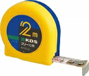 KDS フリー13巾2m KF1320