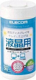 エレコム 液晶用ウェットクリーニングティッシュ WCDP80N3