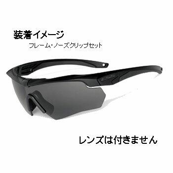 在庫販売 ESSゴーグル 日本正規品 クロスボウ フレームキット