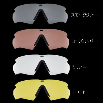 在庫販売 ESSゴーグル 日本正規品 CROSSBOW クロスボウ用 交換レンズ 各色
