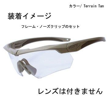 在庫販売 ESSゴーグル クロスボウ フレームキット テレーンTAN 日本正規品