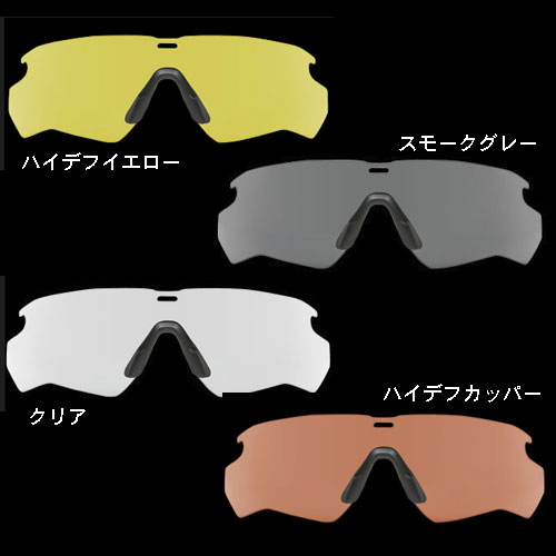在庫販売 ESSゴーグル 日本正規品 CROSSBLADE クロスブレイド用交換レンズ 102-189