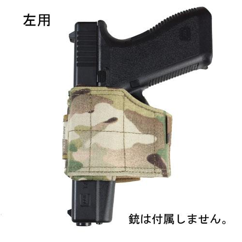 在庫販売 実物 WARRIOR ASSAULT SYSTEMS WAS Universal Pistol Holster ユニバーサルピストルホルスター 各種ピストル対応 左用 W-EO-UPH-L