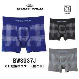 【画像準備中】在庫限りBWS937J BODY WILD ボディワイルド 3D-BOXER 3Dボクサー 前とじ バッファローチェック柄 伸び