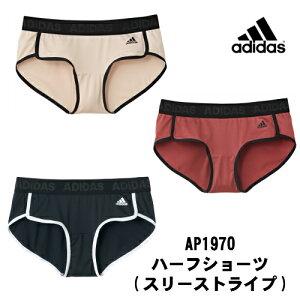 新柄AP1970 adidas アディダス スリーストライプ ショーツ ヒップハンガー gunze グンゼ アディダス スポーツ ランニング ヨガ