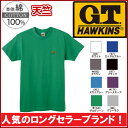 【GTホーキンス】半袖丸首Tシャツ G.T.HAWKINS メンズ 半袖 綿100%(天竺) M・L・LLサイズ 胸刺繍 半丸【楽天…