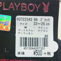 【新生活応援】PLAYBOYプレイボーイスクールハイソックス長さ28cmサイズ23〜25cm3足までメール便可能