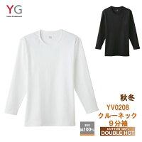 YV0208N9分袖シャツ丸首メンズDOUBLEHOT温もりがここちよいYGDOUBLEHOTシリーズの9分袖シャツクルーネック