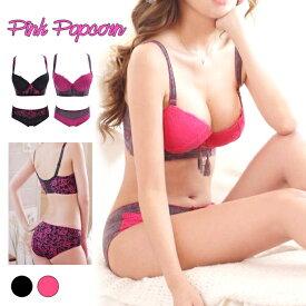 011bb7c87b17ea PINK POPCORN 超脇高×4段ホック ペイズリー×レース ピンク ブラック リボン ブラジャー